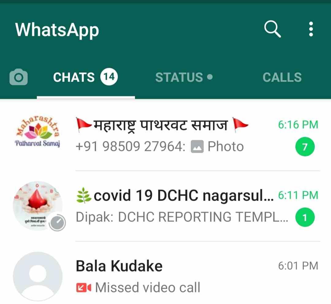 Whatsapp fingerprint lock in marathi
