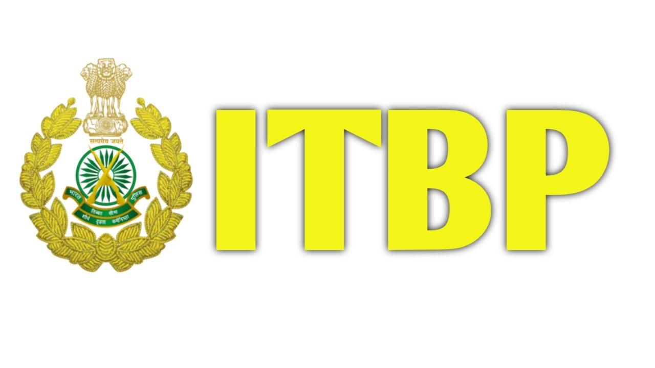ITBP full form in marathi