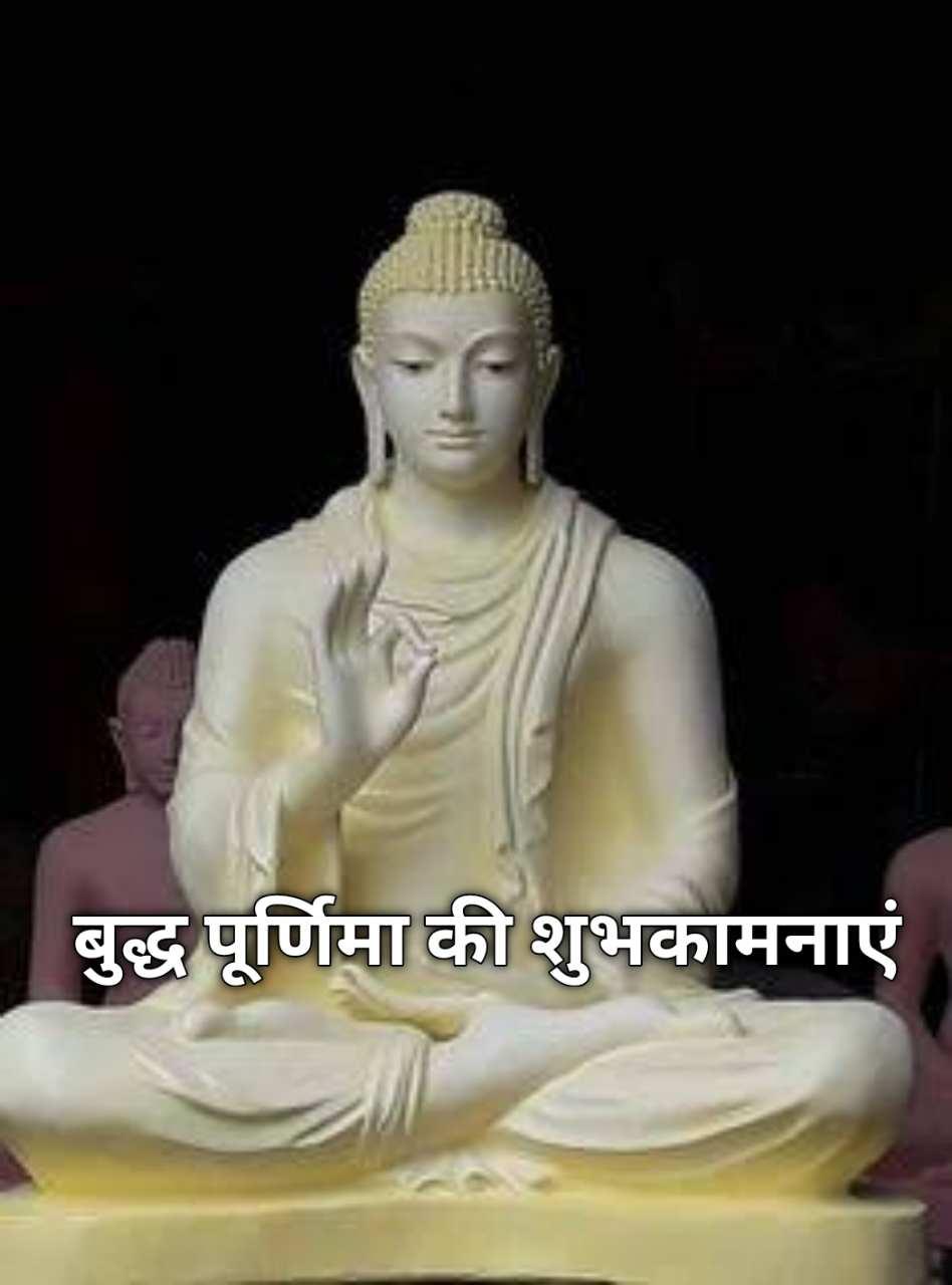 Buddh Purnima wishes in marathi